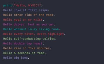 2016蘋果全球開發者大會WWDC16確定!將於6月13日開始舉行