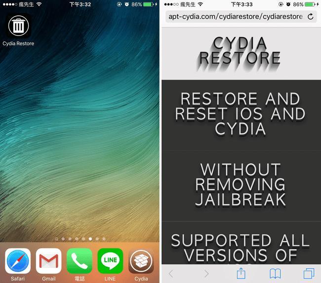 Cydia Restore-02