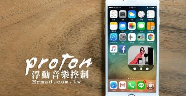 Proton-tweak-logo