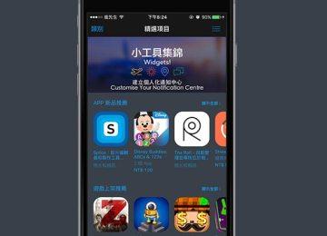 [Cydia for iOS8~iOS9]增加AppStore黑色風格與快速刪除APP功能「ThemeStore」