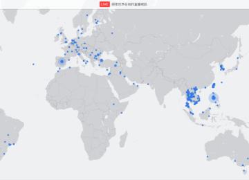 「FB直播地圖」讓全世界都能看見你的直播訊號