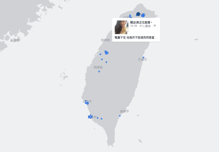 facebook-live-map-02