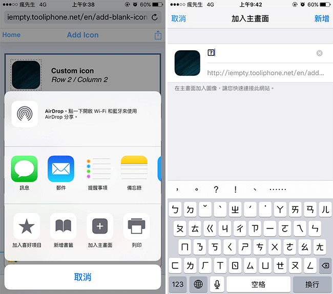 iphone Blank APP-04