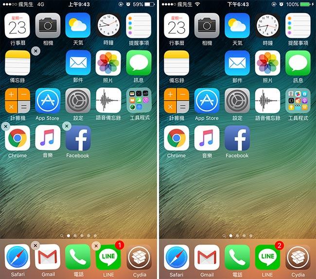 iphone Blank APP-05