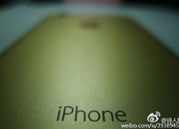 iPhone7實體工程機曝光,鏡頭將採用雷射對焦?雷射對焦又是什麼呢?