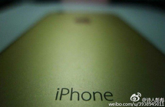 iphone7-Engineering machine-01