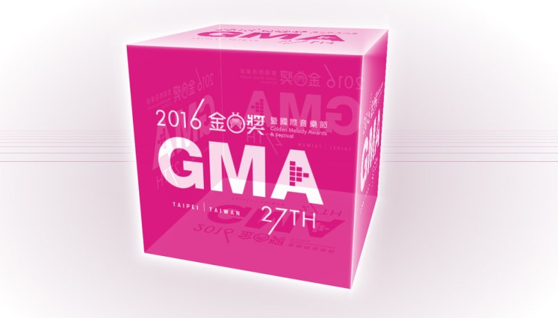 2016-GMA-live-cover
