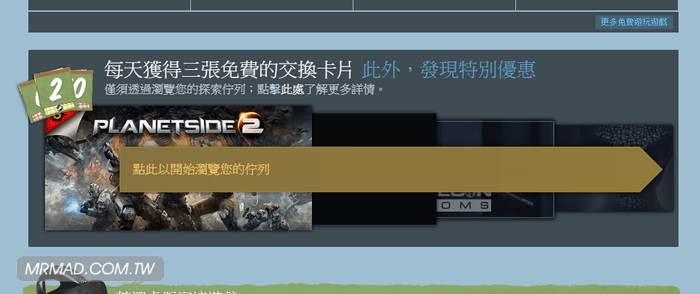 Automatically-receive-steam-Great-card-4