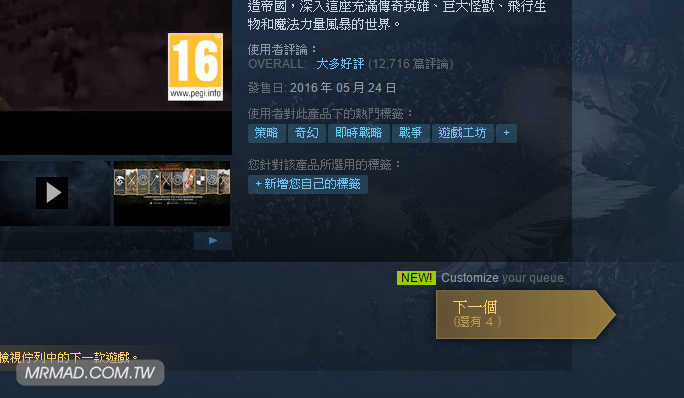 Automatically-receive-steam-Great-card-5