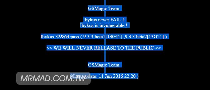 GSMagic-team-9.3.3-beta
