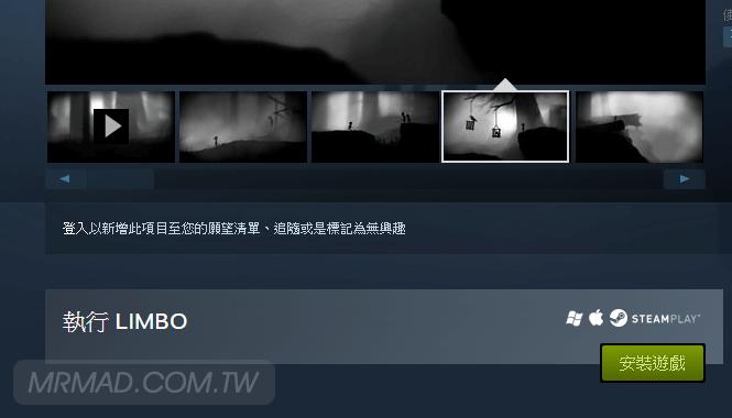 LIMBO-steam-1