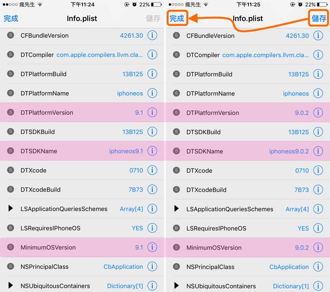 Music Memos-app-iOS9.0.2-5