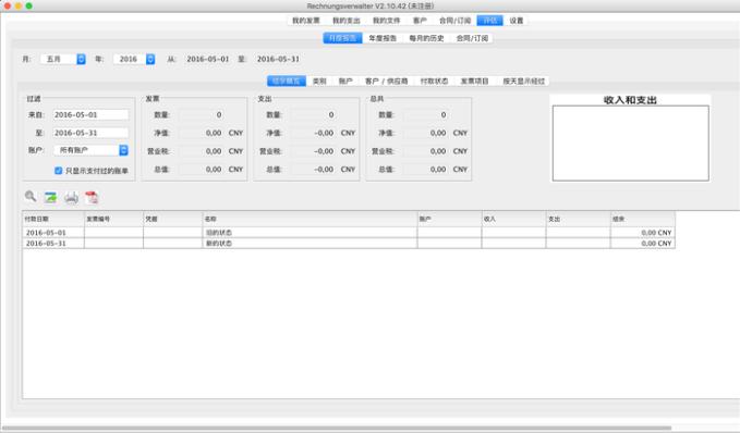 Rechnungsverwalter-app-mac-free-5