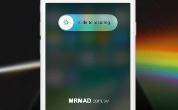 [Cydia for iOS9] 將iPhone關機鍵改為重新載入主畫面鍵「SlideToRespring」