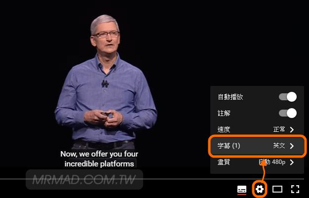 WWDC16-youtuch-cht-2
