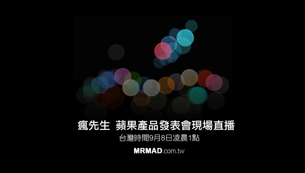apple-live-20160607