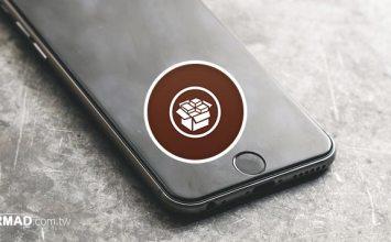 越獄合法?分析新聞事件日本用戶販售越獄 iPhone 而被逮捕原因
