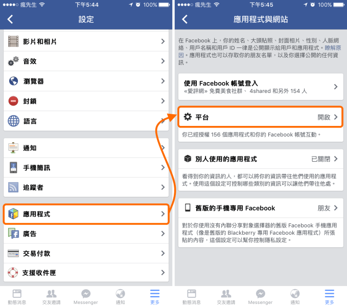 facebook-line-game-2