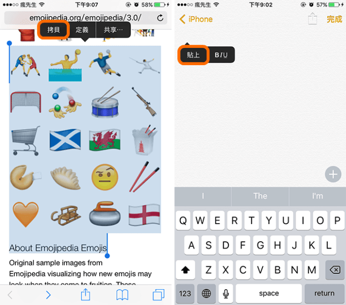 iOS-unicode-9-72-emoji-1