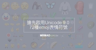 iOS-unicode-9-72-emoji-cover