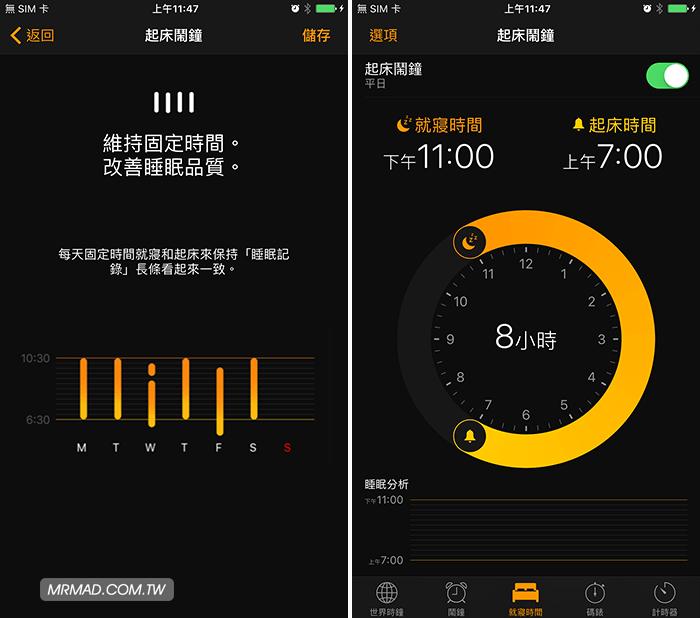 iOS10-clock-black-5