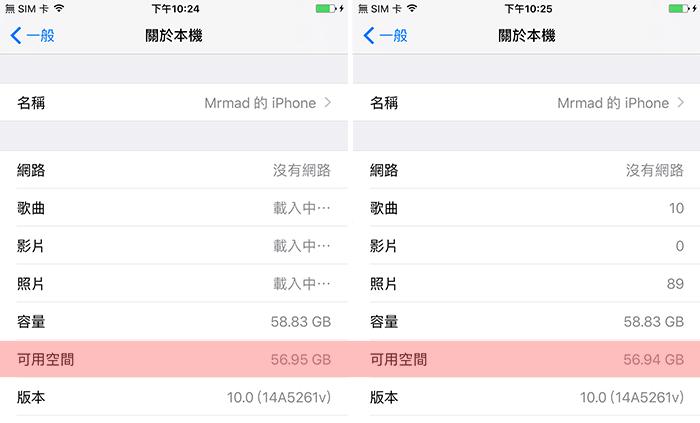 iOS10-delete-app-3