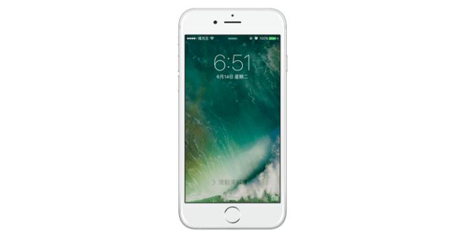iOS10-wallpaper-iPhone-model
