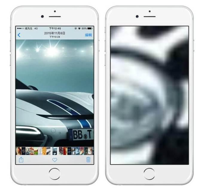 iOS9-photo-edit-bug-logo