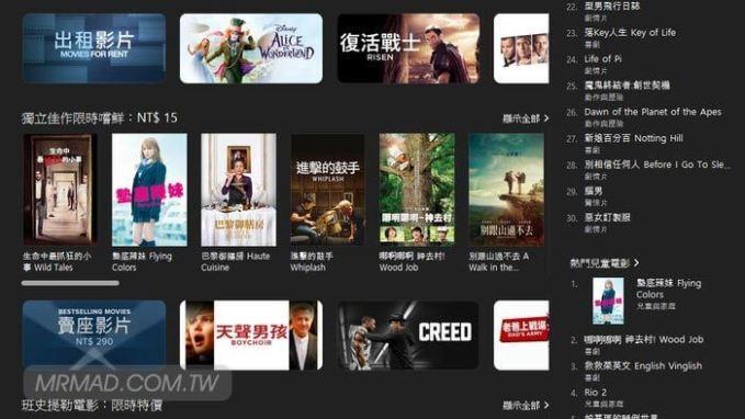 iTunes-Store-HD-1