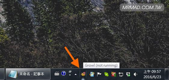 ios-push-notifications-windows-6