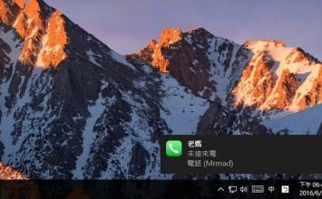 [iPhone/iPad教學]讓iOS也能推播通知到Windows系統上「GrowlNotifier」