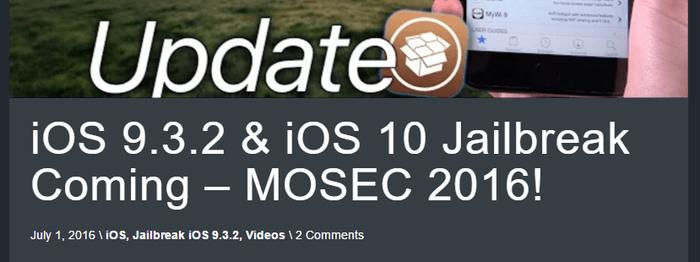 9to5mac-pang-iOS9.3.2-jb-A-rumor-1