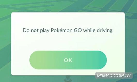 Pokemon-go-Basic-skill-a1