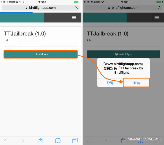 Without-computer-iOS9.3.3-jb-1