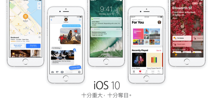 iOS10-Chinese-website