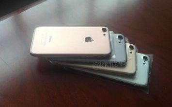 外媒獨家收到 iPhone7 四種顏色!不見最新顏色現身