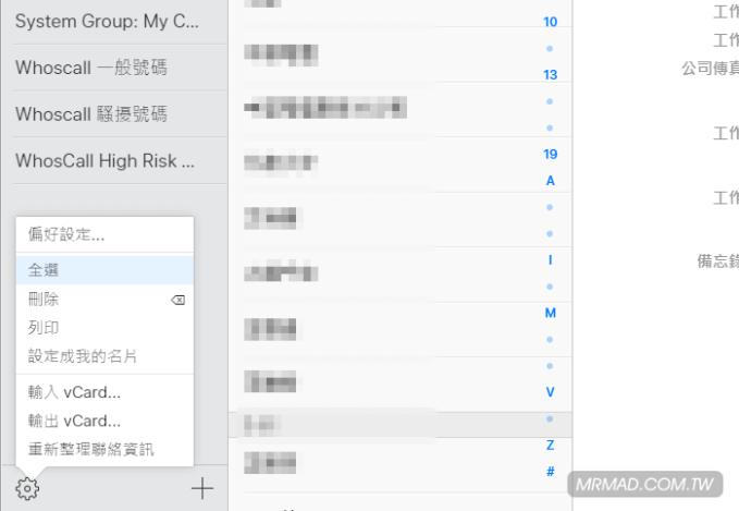 iphone-icloud-export-contacts-cvs-excel-file-3