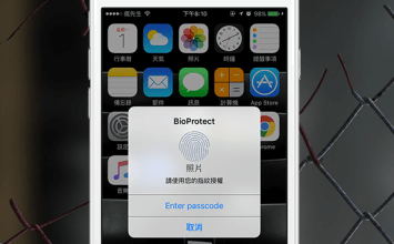 [Cydia for iOS]「BioProtect」替iOS系統功能與APP增加指紋密碼鎖