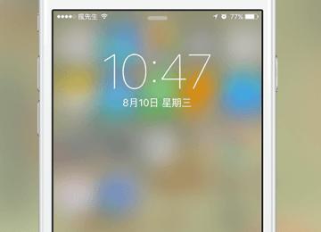 [Cydia for iOS8-iOS9]LockShot自訂解鎖畫面顏色與模糊強度工具