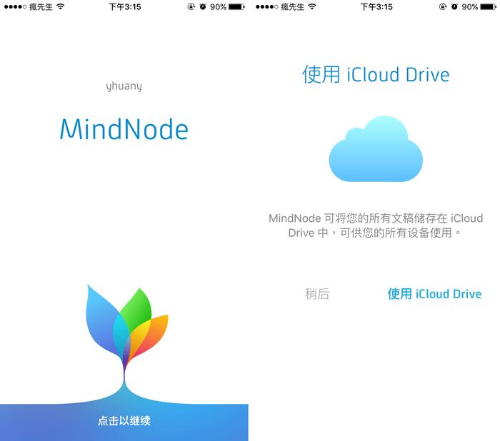 MindNode-app-1