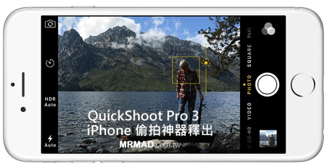 QuickShoot Pro 3-tweak-cover