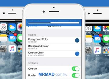 [Cydia for iOS]Sonus改變iOS內建音量條HUD位置與顯示風格
