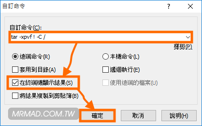 cydia-dpkg-status-error-cover-10