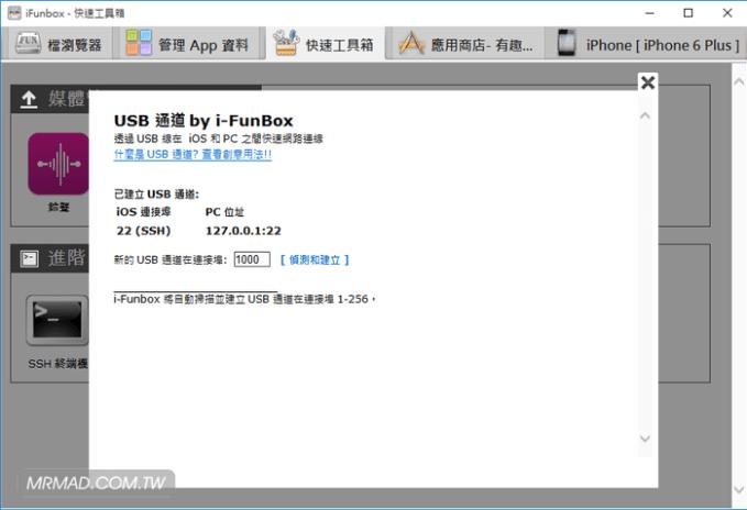 cydia-dpkg-status-error-cover-2