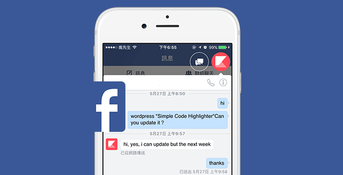 facebook-Bubble-chat-cover