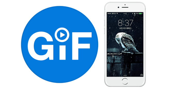 giflock-tweak-cover