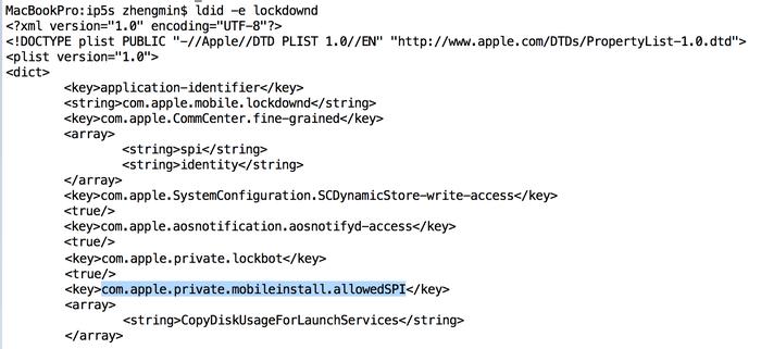 ios9-3-4-install-cydia-2