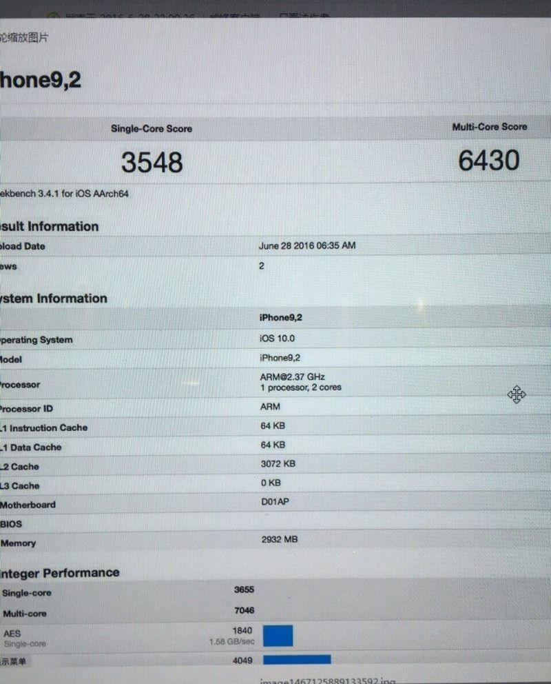 iphone7-benchmark