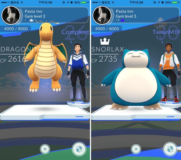 pokemon-go-gym-1