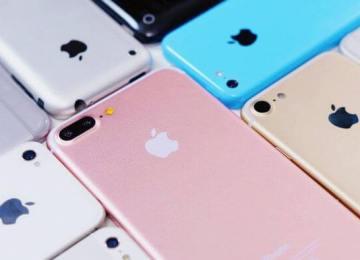 The_malignant爆料達人證實iPhone7會從32G起跳最大是256GB!